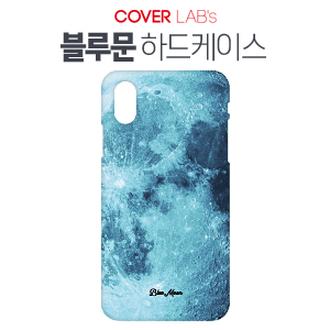 [CoverLabs/Ŀ������]��繮 �ϵ����̽�(������S8�÷���)