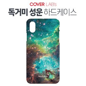 [CoverLabs/Ŀ������]���Ź� ���� �ϵ����̽�(������A7 2018)
